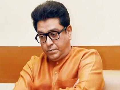 Coronavirus: Raj Thackeray emotional letter to party activists on the occasion of his birthday   Raj Thackeray: 'ते' माझ्या मनाला पटत नाही; वाढदिवसानिमित्त राज ठाकरेंचंकार्यकर्त्यांना भावनिक पत्र