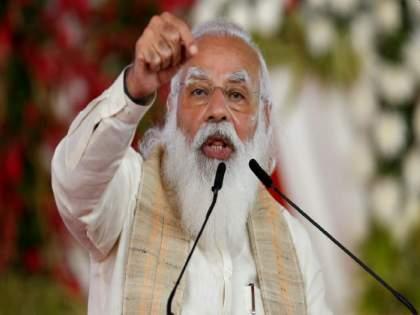 PMO replies to RTI which seeeks information on jailing of Narendra modi while Bangaladesh Satyagruh   बांगलादेशच्या लढ्यात कोणत्या जेलमध्ये होते पंतप्रधान नरेंद्र मोदी? PMO कार्यालयानं दिलं उत्तर
