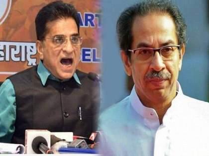 BJP is aggressive in keeping Kirit Somaiya in custody, Pravin Darekar Target CM Uddhav Thackeray | ठाकरे सरकारचा तुघलकी कारभार; किरीट सोमय्यांना नजरकैदेत ठेवल्याप्रकरणी भाजपा आक्रमक