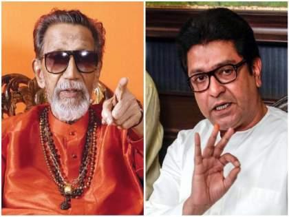 "Navi Mumbai Airport Name Issue: Shivsena Target MNS Raj Thackeray Stand over Balasaheb Thackeray | ""बाळासाहेबांबद्दल राज ठाकरेंना किती आदर आहे हे समोर आलं, खेदजनक अन् वाईट वाटतं"""