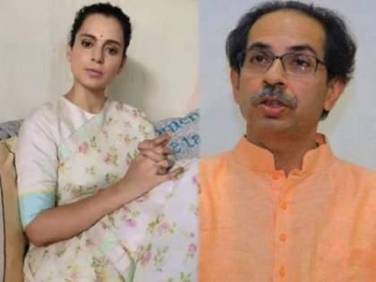 Corona: Bollywood actress Kangana Ranaut target CM Uddhav Thackeray over demand theater opening | बॉलिवूड अभिनेत्री कंगना राणौत पुन्हा भडकली; मुख्यमंत्री उद्धव ठाकरेंवर साधला निशाणा