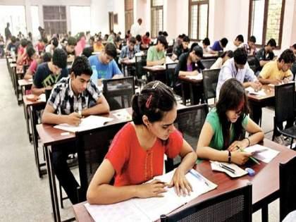 CET Exam Date: State Common Entrance Exam Schedule Announced | CET Exam Date: राज्य सामायिक प्रवेश परीक्षेचे वेळापत्रक जाहीर; उच्च व तंत्रशिक्षण मंत्री उदय सामंतांची घोषणा