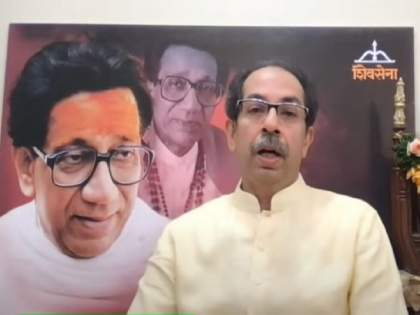 What exactly is the strategy behind the Shivsena Uddhav Thackeray over BJP, Congress, NCP   Uddhav Thackeray: उद्धव ठाकरेंनी मारले एकाच दगडात ३ पक्षी; 'स्वबळ' शब्दामागे काय आहे नेमकी रणनीती?
