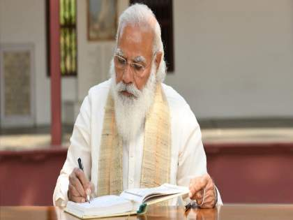 PM Narendra Modi preparing for a big decision A 48-hour alert has been issued in Jammu Kashmir | पंतप्रधान नरेंद्र मोदी मोठा निर्णय घेण्याच्या तयारीत; सर्वपक्षीय बैठकीपूर्वी जम्मू काश्मीरात ४८ तासांचा अलर्ट जारी