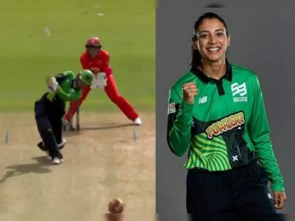 The Hundred : Smriti Mandhana maiden half-century, 61 not out in just 39 balls, Southern Brave won by 8 wickets | The Hundred : स्मृती मानधनाची सुसाट फटकेबाजी, 61 धावांच्या खेळीत 8 चेंडूंत चोपल्या 38 धावा, Video