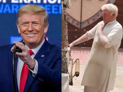 This pakistani man looks like a doppleganger of american former president donald trump   Video: काय सांगता! पाकच्या रस्त्यावर डोनाल्ड ट्रम्प कुल्फी विकतायेत; पंजाबीमधून गाणंही गातायेत
