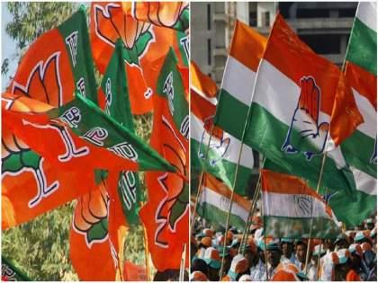 Report on Party donations: BJP got Rs 750 crore in 2019-20, over 5 times what Congress got | भाजपाला कोट्यवधींची देणगी, काँग्रेसच्या तुलनेत ५ पट जास्त; NCP ला किती मिळाला पार्टी फंड? वाचा