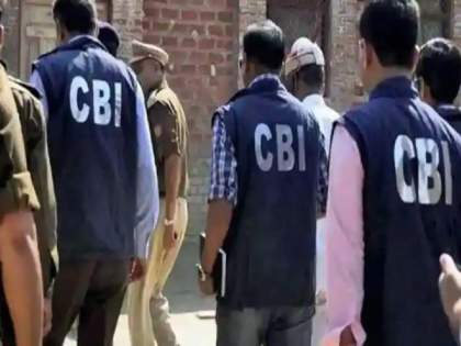 CBI raids on bogus weapons licenses; Including the homes of IAS officers   शस्त्रांचे बोगस परवाने दिल्याप्रकरणी सीबीआयचे छापे; IASअधिकाऱ्यांच्या घरांचाही समावेश