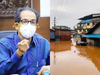 Maharashtra Flood: Urgent meeting of CM Uddhav Thackeray to review situation in Ratnagiri, Raigad   Maharashtra Flood: रत्नागिरी,रायगडातील पूरस्थितीचा आढावा घेण्यासाठी मुख्यमंत्री उद्धव ठाकरेंची तातडीची बैठक