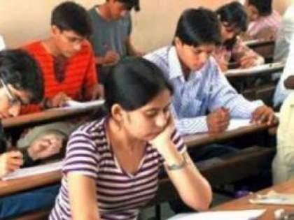 Twelfth exam evaluation policy to be announced soon Information minister Varsha Gaikwad | HSC EXAM : बारावीच्या परिक्षेच्या मूल्यमापनाचे धोरण लवकरच होणार जाहीर; वर्षा गायकवाड यांची माहिती