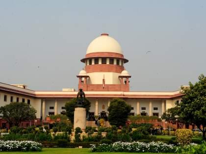 ... then the SC-ST Act will not apply, the important decision given by the Supreme Court   ...तर लागू होणार नाही अॅट्रॉसिटी कायदा, सर्वोच्च न्यायालयाने दिला महत्त्वपूर्ण निर्णय