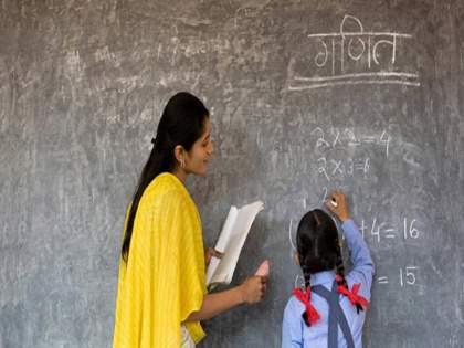 Delaying salary of teacher and otherteaching office staff in the state? | राज्यातील शाळांमधील शिक्षक आणि शिक्षकेतर कर्मचाऱ्यांचे पगार लांबणीवर ?
