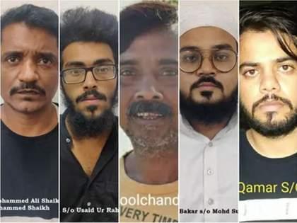 the plot of the terrorist attack was foiled and 6 arrested with explosives pdc | अतिरेकी हल्ल्याचा कट उधळला; स्फोटकांसह ६ जण ताब्यात, महाराष्ट्रातही केली होती रेकी!