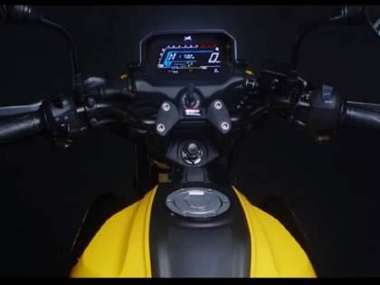 tvs 125cc cheapest sport bike raider retron or fiero teased ahead of launch price features details | व्हा तयार! कमी किंमतीत येतेय TVS ची 125CC ची जबरदस्त बाईक; 'या' दिवशी होणार लाँच