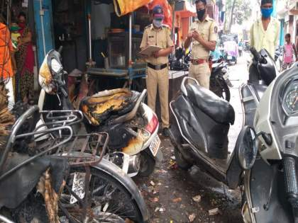 Six two-wheelers burnt in Laxminagar, Yerawada area; three suspects arrested | लक्ष्मीनगर, येरवडा परिसरात सहा दुचाकी जाळल्या; तीन संशयित ताब्यात