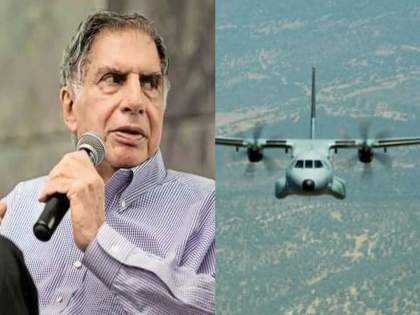 Tata Group steps into defense sector; will build C-295 military transport aircraft for the Indian Air Force with airbus   Tata in Defense Sector: अखेर रतन टाटांनी टाकले संरक्षणक्षेत्रात पाऊल; एअरबससोबत मिळून हवाई दलासाठी विमाने बनविणार