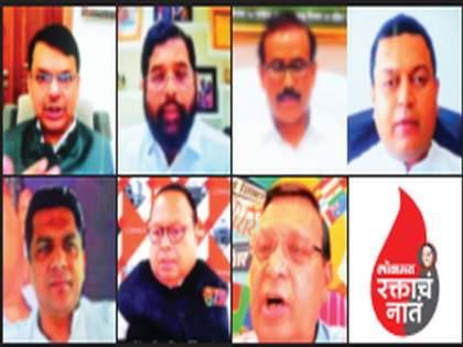 Leaders of all parties gave the word of blood relationship to Maharashtra; Participated in the blood donation drive organized by Lokmat | सर्वपक्षीय नेत्यांनी महाराष्ट्राला दिला रक्ताचं नातं जोडण्याचा शब्द; 'लोकमत'ने आयोजित केलेल्या महारक्तदान मोहिमेत सहभाग