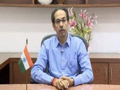 "CM Uddhav Thackeray: ""Restrictions have reduced the number of patients in Maharashtra   CM Uddhav Thackeray:""निर्बंधामुळे रुग्णसंख्या कमी झालीय पण गाफीलपणा आपल्याला परवडणारा नाही"""