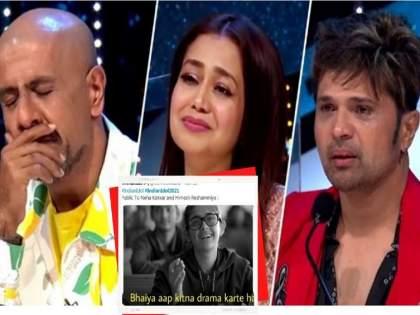indian idol 12 judges neha kakkar vishal dadlani and himesh reshammiya trolled on social media   Indian Idol 12: नेटकरी जोमात, जजेस कोमात...; पाहा पोट धरून हसायला लावणारे मीम्स