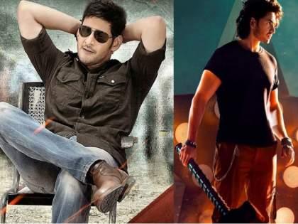 Mahesh Babu launches nephew Ashok Gallas debut movie Hero teaser | Watch Teaser : साऊथ इंडस्ट्रीत आला आणखी एक 'HERO', महेशबाबूशी आहे खास कनेक्शन