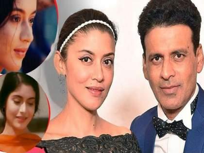 when manoj bajpayee wife shabana forced to change her name for the movies   कुणीच माझं ऐकलं नाही...! मनोज वाजपेयीच्या पत्नीवर होता नाव बदलण्याचा दबाव