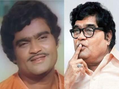 Ashok Saraf: Interesting AND untold incident about the actor | अशोक सराफ यांचा हा किस्सा वाचून तुम्हीही म्हणाल, 'मामा खरंच तुम्ही ग्रेट आहात!'