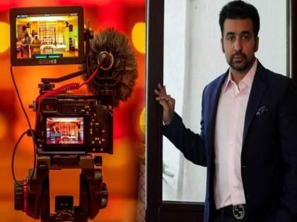 Big revelations about Raj Kundara , plans to make so much profit in next 3 years | 'डर्टी पिक्चर'चा 'दी एन्ड' झाला नसता तर पुढच्या 3 वर्षात राज कुंद्रानं जमवली असती इतकी माया!!