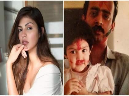 rhea chakraborty shares childhood photo with father on fathers day   बाबा सॉरी...! रिया चक्रवर्तीने 'फादर्स डे'ला मागितली वडिलांची माफी