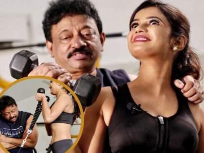 Ram Gopal Varma workout pics with television anchor and Bigg Boss fame Ariyana Glory | OMG!! राम गोपाल वर्माचे हॉट अभिनेत्रीसोबत हॉट वर्कआऊट, फोटो पाहून व्हाल थक्क