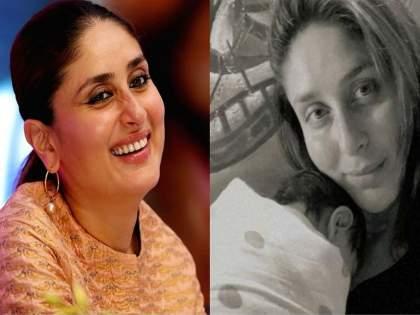 kareena kapoor shares mothers day special photo with taimur and little munchkin   SO CUT : पाहा, असे दिसते बेबोचे बाळ; करिना कपूरने पहिल्यांदाच दाखवला त्याचा चेहरा
