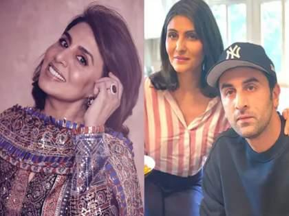 Here's why Neetu Kapoor doesn't stay with Ranbir Kapoor-Riddhima Kapoor | '-म्हणून मी रणबीर व रिद्धिमासोबत राहात नाही'; नीतू कपूर यांनी सांगितलं एकटं राहण्यामागचं कारण