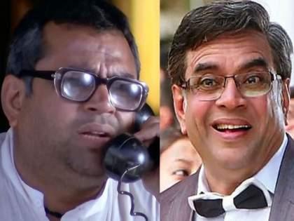 paresh rawal becomes victim of death hoax actor gives-hilarious reaction   सोशल मीडियावर पसरली परेश रावल यांच्या निधनाची अफवा, 'बाबुराव आपटें'ची प्रतिक्रिया वाचून पोट धरून हसाल
