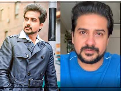 Pushkar Jog uncle passed away due to coron , actor share emotional video | मी त्याचा फोन का घेतला नाही? मामाच्या निधनानंतर पुष्कर जोगचा भावुक व्हिडीओ