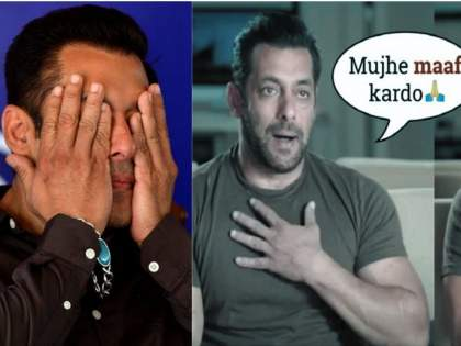Salman Khan apologizes to cinemas owners, says – Radhe's box office collection will be zero | 'कमिटमेंट'चा पक्का सलमान खान यावेळी चुकला; म्हणाला, माफी मागतो...