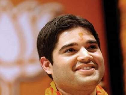 Varun Gandhi in Narendra Modi's cabinet? Amit Shah to play Trump card before Uttar Pradesh elections ... | Varun Gandhi: वरुण गांधी मोदींच्या मंत्रिमंडळात? उत्तर प्रदेश निवडणुकीआधी अमित शहा ट्रंप कार्ड खेळणार...