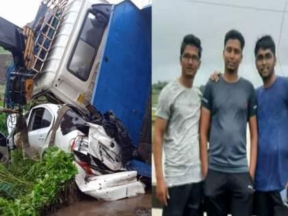 Series of accidents in Nashik; container collided with a Skoda car, four friends killed   Nashik Accident: नाशिकमध्ये अपघातांची मालिका; स्कोडा कारवर कंटेनर आदळला, चार मित्रांचा मृत्यू