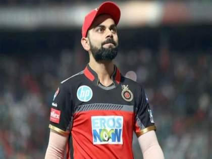 RCB captain Virat Kohli will resigns as RCB captaincy at the end of IPL season? | Virat Kohli: आयपीएलच्या दुसऱ्या टप्प्यापूर्वीच RCB ला धक्का; विराट कोहली कर्णधारपद सोडणार?