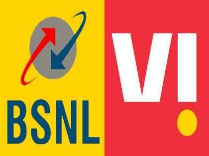 Will Vodafone-Idea merge into BSNL ?; Advice from Deutsche Bank | Vodafone-Idea होणार का BSNL मध्ये मर्ज?; Deutsche Bank ने दिला सल्ला