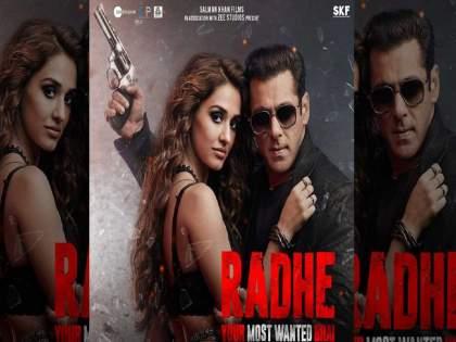 salman khan film radhe your most wanted bhai movie review   Radhe Movie Review : 'राधे' म्हणजे फक्त सलमान! कसा आहे भाईजानचा सिनेमा?