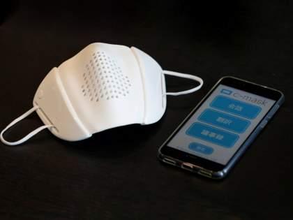 smart face mask for corona connected smartphone via bluetooth call | काय सांगता? कोरोनाच्या संकटात मदत करणार स्मार्ट मास्क; 8 भाषेत ट्रान्सलेट होणार मेसेज, कॉल