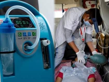 Planning to buy an oxygen concentrator for home isolated covid patients here what you need to know | oxygen concentrator : कोरोनाकाळात घरी वापरण्यासठी ऑक्सिजन कंसंट्रेटर घेत असाल तर 'या' गोष्टी माहीत असायलाच हव्यात