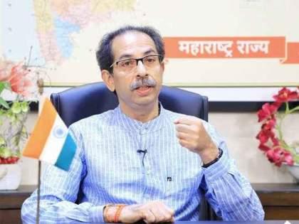 """Maratha Reservation: CM Uddhav Thackeray Says """"will send a letter to the Prime Minister & President for Maratha reservation""""   Maratha Reservation :""""मराठा आरक्षणासाठी पंतप्रधान, राष्ट्रपतींना पत्र पाठवणार, गरज भासल्यास…"""" मुख्यमंत्र्यांचं मोठं विधान"""