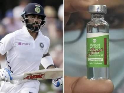Only Covishield shots for Indian cricketers bound for UK tour – Here's why! | भारतीय क्रिकेटपटूंना इंग्लंडला जाण्यापूर्वी घ्यावी लागेल फक्त कोव्हिशिल्डचीच लस; जाणून घ्या कारण