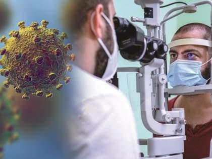 CoronaVirus Live Updates surat 8 corona patient lost vision due to new disease mucor mycosis   CoronaVirus Live Updates : भयंकर! कोरोनाग्रस्तांना आता 'या' आजाराचा मोठा धोका; जीव वाचवण्यासाठी 8 रुग्णांचे काढावे लागले डोळे