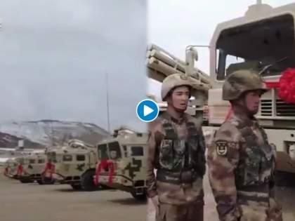 India China Border: China deploys advanced rocket launchers PHL-03 on India's Ladakh border   India China Border: भारताला कोरोनाशी झुंजण्यात अडकविले; चीनकडून लडाखच्या सीमेवर पुन्हा युद्धाची तयारी सुरु
