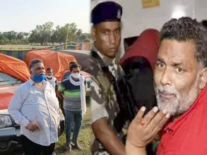 Pappu Yadav arrested by Patna police; Alleged to break lockdown rules | पप्पू यादव यांना पाटणा पोलिसांनी केली अटक; लॉकडाऊनचे नियम तोडल्याचा आरोप