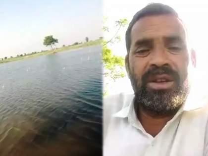 Video: We have no choice! The distressed farmer warned to do suicide; Video goes viral   Video : आम्हाला पण पर्याय नाही! म्हणत त्रस्त शेतकऱ्याने दिला आत्महत्येचा इशारा; व्हिडीओ व्हायरल