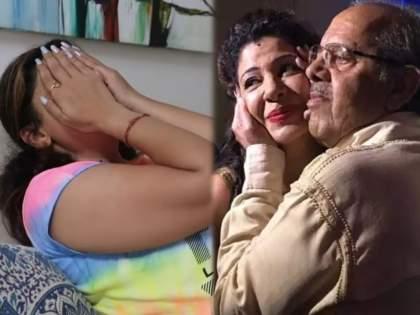 Sambhavna Seth shares a cryptic post after father's demise; Says 'It was not just covid which killed him'   कोरोना नव्हे,आपल्याकडच्या ढिसाळ आरोग्य यंत्रणामुळे जीव गेला, वडिलांच्या निधनानंतर संभावना सेठ भावूक