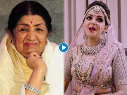 Sugandha Mishra mimics singer Lata Mangeshkar in new video: 'Didi se Bhosale tak ka safar'   सुगंधा मिश्राला लता मंगेशकर यांच्यासोबत करायचे होते कनेक्शन, म्हणून भोसले अडनावाचे केलं सिलेक्शन