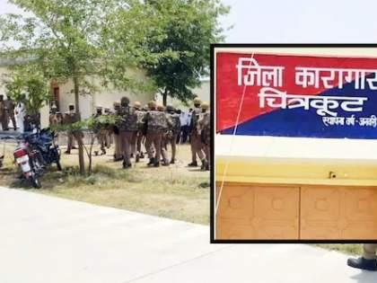 Gangwar in jail! Two were killed in a prisoner firing, while a gangster was killed in a police encounter   जेलमध्ये गॅंगवॉर! कैद्यांच्या गोळीबारात दोघांचा मृत्यू तर पोलीस चकमकीत गँगस्टरचा खात्मा